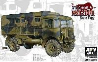 AFV CLUB1/35 AFV シリーズAEC マタドール トラック 前期型