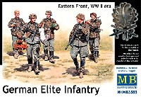 マスターボックス1/35 ミリタリーミニチュアドイツ 武装親衛隊 東部戦線 - 食料調達
