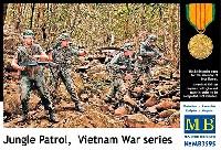 マスターボックス1/35 ミリタリーミニチュアアメリカ ベトナム戦 ジャングルパトロール