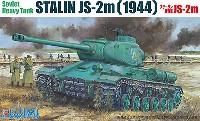 フジミ1/76 スペシャルワールドアーマーシリーズスターリンJS-2m/JS-2m チェコ&ポーランド陸軍