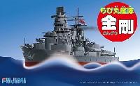 フジミちび丸艦隊 シリーズちび丸艦隊 金剛 DX