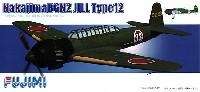 フジミ1/144 AIR CRAFT中島 天山 12型 艦上攻撃機