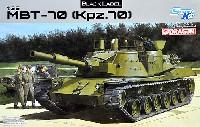 ドラゴン1/35 BLACK LABELアメリカ・西ドイツ MBT-70 (Kpz.70) 試作戦車