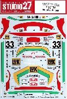 スタジオ27ラリーカー オリジナルデカールトヨタ セリカ ST165 LUK #33 モンテカルロ 1989