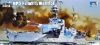 トランペッター1/350 艦船シリーズイギリス海軍 モニター艦 HMS ロバーツ (F40)