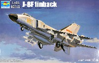 トランペッター1/48 エアクラフト プラモデル中国空軍 J-8F フィンバック 多用途戦闘機