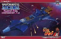 宇宙海賊戦艦 アルカディア 二番艦 (1978 TVアニメ版)