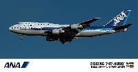 ハセガワ1/200 飛行機 限定生産ANA ボーイング 747-400D