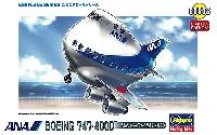 ハセガワたまごひこーき シリーズANA ボーイング 747-400D