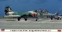 F-104DJ スターファイター 207SQ 森林迷彩