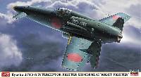 九州 J7W2-S 局地戦闘機 震電改 夜間戦闘機