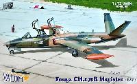 バロムモデル1/72 エアクラフト プラモデルフーガ マジステール CM.170R 練習機 (ベルギー空軍)