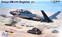 バロムモデル1/72 エアクラフト プラモデルフーガ マジステール CM.170 練習機 イスラエル空軍