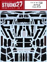 スタジオ27F1 カーボンデカールフェラーリ F138 カーボンデカール