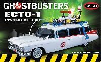 ポーラライツプラスチックモデルキットゴーストバスターズ ECTO-1(エクトワン) スナップキット