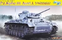 ドイツ Pz.Kpfw.3 3号戦車 L型 後期生産型 w/ヴィンターケッテン
