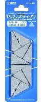 ヤスリスティック ソフト 5 三角型 #600 (10枚入)