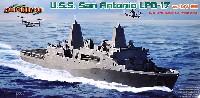 サイバーホビー1/700 Modern Sea Power SeriesU.S.S. サン・アントニオ LPD-17 w/MV-22 オスプレイ