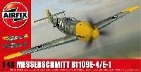 エアフィックス1/48 ミリタリーエアクラフトメッサーシュミット Bf109E-4/E-1