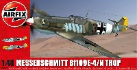 エアフィックス1/48 ミリタリーエアクラフトメッサーシュミット Bf109E-4/N Trop
