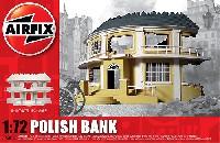 エアフィックス1/72 AFVポーランドの銀行