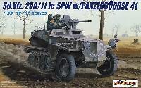 ドイツ Sd.Kfz.250/11 2.8cm sPzB41 ゲルリッヒ砲搭載型