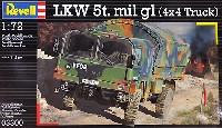 レベル1/72 ミリタリーLKW 5t トラック