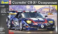 コルベット C-5R Compuware
