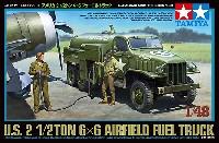 タミヤ1/48 ミリタリーミニチュアシリーズ2 1/2トン 6×6 フューエルトラック