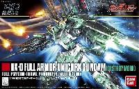 RX-0 フルアーマー ユニコーンガンダム (デストロイモード)