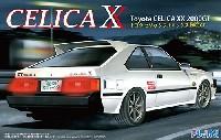 トヨタ セリカ XX 2000GT