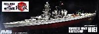 日本海軍 戦艦 比叡 1942年 デラックス エッチングパーツ付き
