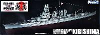 日本海軍 高速戦艦 霧島 1941年12月 デラックス エッチングパーツ付き