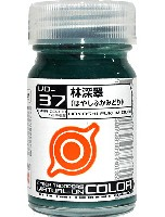 林深翠 (はやしふかみどり) (VO-37)