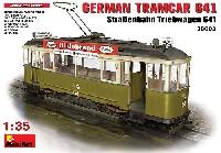 ミニアート1/35 ミニチュアシリーズドイツ 路面電車 641