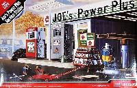 ジョーズ パワー プラス サービスステーション