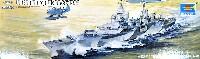 トランペッター1/350 艦船シリーズアメリカ海軍 重巡洋艦 インディアナポリス (CA-35) 1944