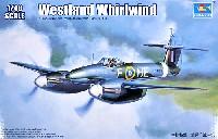 トランペッター1/48 エアクラフト プラモデルウェストランド ワールウィンド