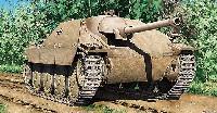 アカデミー1/35 Armorsドイツ 駆逐戦車 ヘッツァー 前期型