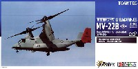 トミーテック技MIXアメリカ海兵隊 MV-22B オスプレイ 第265海兵隊 中型ティルトローター飛行隊 (普天間基地)