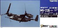 トミーテック技MIXアメリカ海兵隊 MV-22B オスプレイ 第22海兵隊 ティルトローター作戦試験評価飛行隊 (ニューリバー海兵航空基地)