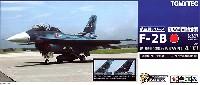 トミーテック技MIX航空自衛隊 三菱 F-2B 第21飛行隊 (松島基地) がんばろう!東北