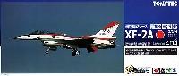トミーテック技MIX航空自衛隊 三菱 XF-2A 飛行開発実験団 (岐阜基地) 試作1号機 63-0001