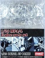 スタジオ27F-1 ディテールアップパーツマクラーレン MP4/4 エンジンパーツセット