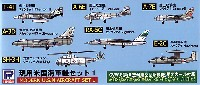 ピットロードスカイウェーブ S シリーズ現用米国海軍機セット 1