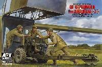 AFV CLUB1/35 AFV シリーズイギリス 6ポンド 対戦車砲 空挺型