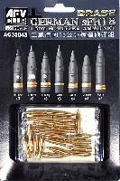 AFV CLUB1/35 AG ディテールアップパーツドイツ sFH18 15cm榴弾砲 砲弾セット