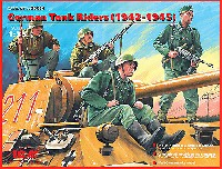 ICM1/35 ミリタリービークル・フィギュアドイツ 戦車搭乗兵 (1942-1945)