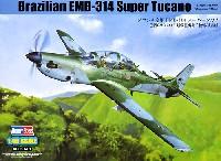 ホビーボス1/48 エアクラフト プラモデルブラジル空軍 EMB-314 スーパーツカノ
