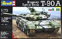 レベル1/72 ミリタリーT-90A 戦車
